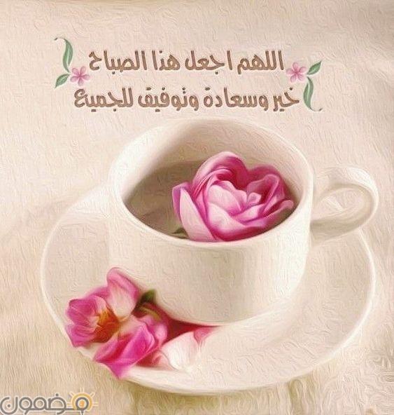 صباح السعادة 6 اجمل صور صباح السعادة للفيس بوك