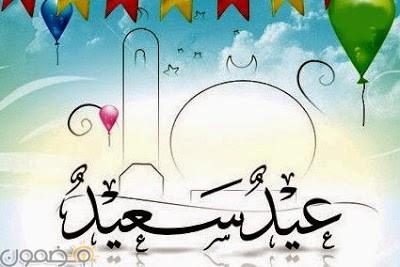 صلاة العيد 2 صلاة العيد وحكمها في الاسلام