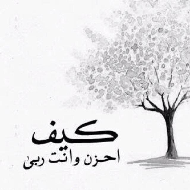 %name صور عن الحياة حكم أعجبتني فالحياة حلوة