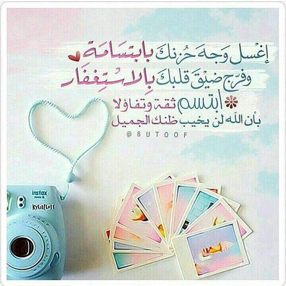 صور استغفار فيسبوك صور استغفر الله العظيم اجمل استغفارات للفيس