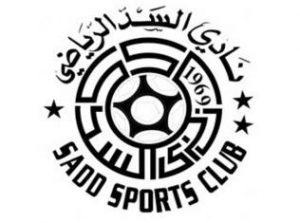 صور السد القطرى 2 300x223 صور السد القطرى معلومات عن اقوى فريق قطرى