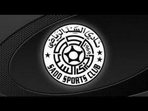 صور السد القطرى 7 300x225 صور السد القطرى معلومات عن اقوى فريق قطرى