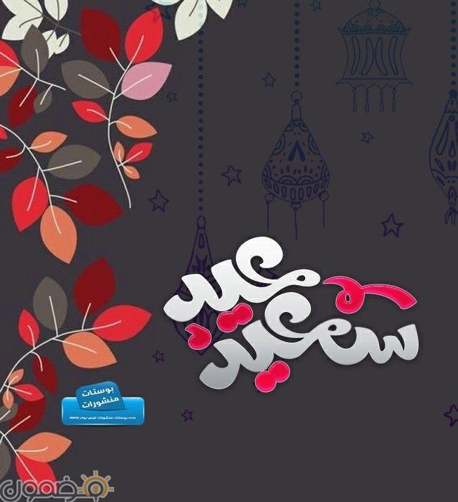 صور العيد للبنات 4 صور العيد للبنات للفيس بوك انستقرام