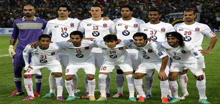 صور الكويت الكويتى 5 صور نادي الكويت ومعلومات عن الفريق الممتاز