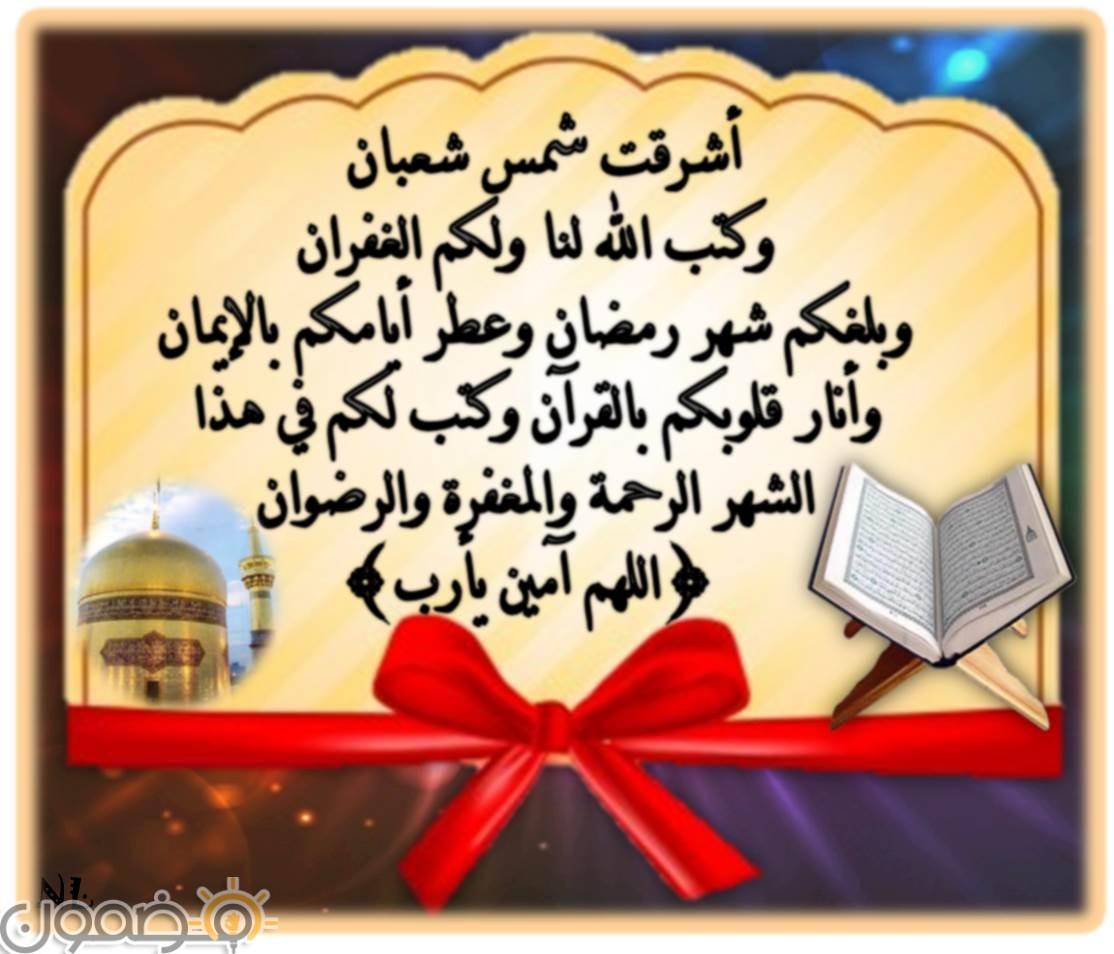 صور اللهم بلغنا رمضان للواتس اب 7 صور حالات اللهم بلغنا رمضان للواتس اب
