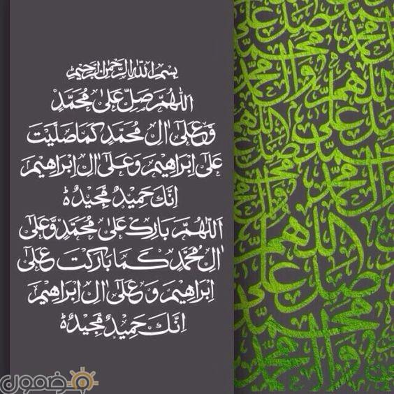 صور اللهم صلى وسلم على محمد 11 صور اللهم صلى وسلم على محمد التشهد