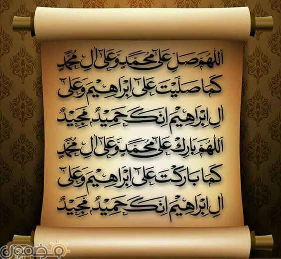 صور اللهم صلى وسلم على محمد 3 صور اللهم صلى وسلم على محمد التشهد