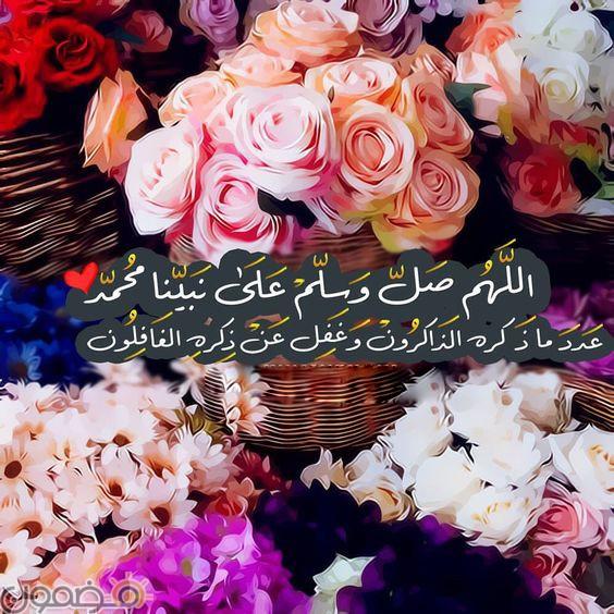 صور اللهم صلي على محمد 1 صور بوستات الجمعة اللهم صلي على محمد
