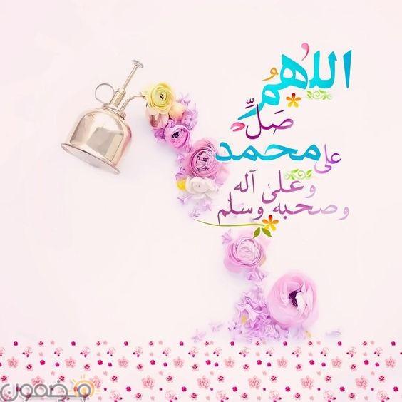 صور اللهم صلي على محمد 10 صور بوستات الجمعة اللهم صلي على محمد
