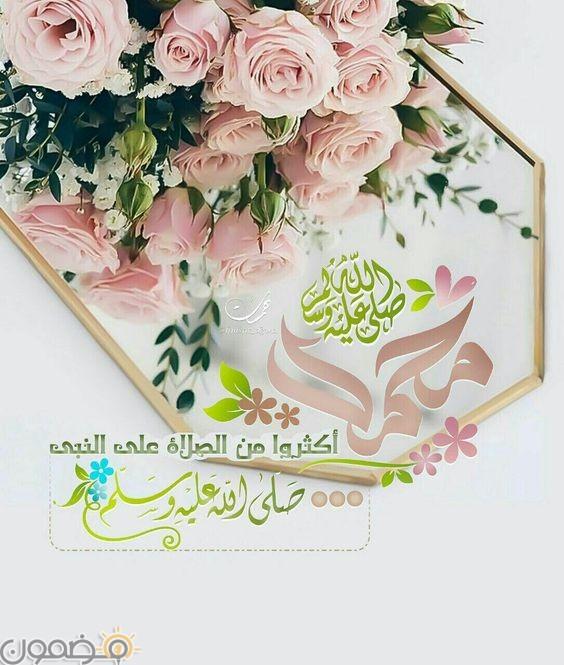 صور اللهم صلي على محمد 2 صور بوستات الجمعة اللهم صلي على محمد