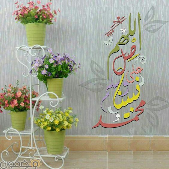 صور اللهم صلي على محمد 3 صور بوستات الجمعة اللهم صلي على محمد