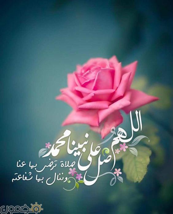 صور اللهم صلي على محمد 4 صور بوستات الجمعة اللهم صلي على محمد