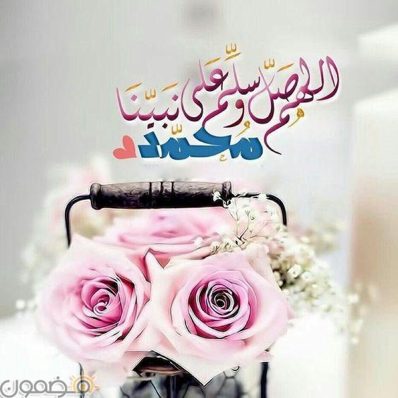 صور اللهم صلي على محمد 5 صور بوستات الجمعة اللهم صلي على محمد