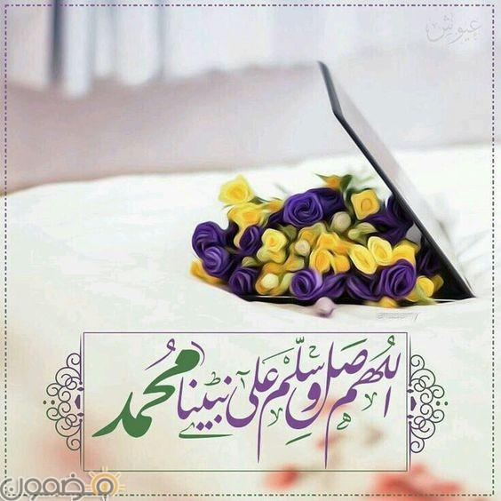 صور اللهم صلي على محمد 6 صور بوستات الجمعة اللهم صلي على محمد