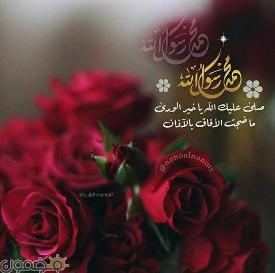 صور اللهم صلي على محمد 7 صور بوستات الجمعة اللهم صلي على محمد