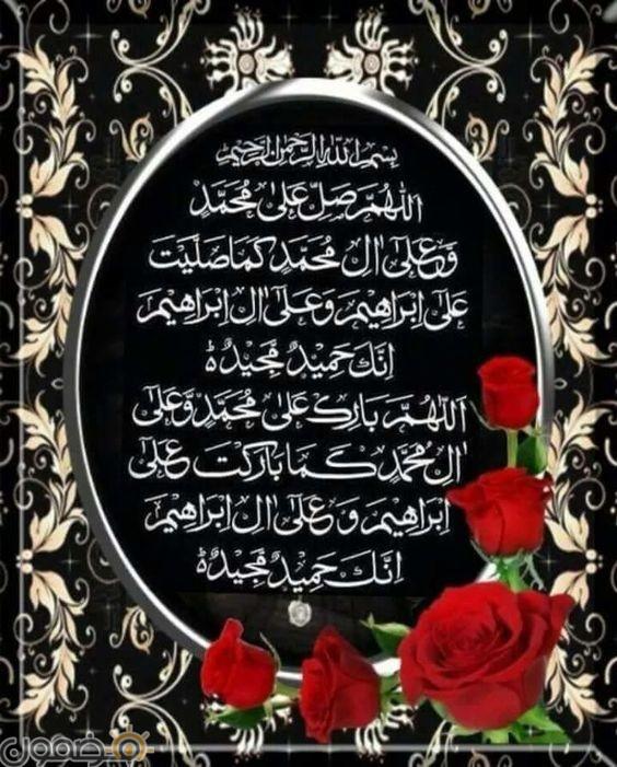 صور اللهم صلي على محمد 8 صور بوستات الجمعة اللهم صلي على محمد
