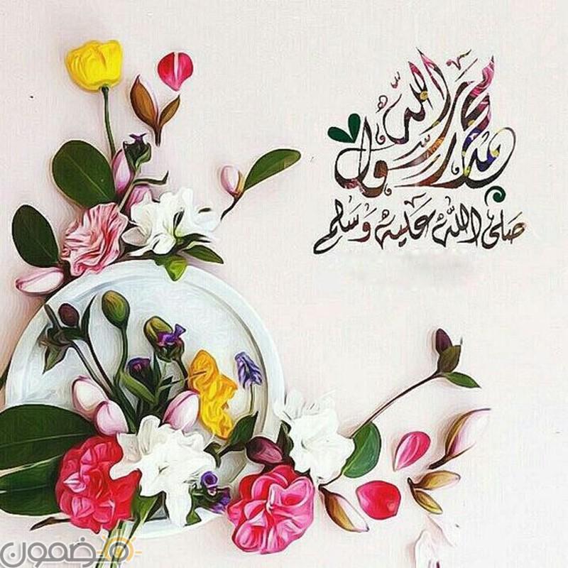 صور اللهم صلي وسلم على محمد 2 صور اللهم صلي وسلم على محمد