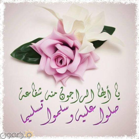صور اللهم صلي وسلم على محمد 3 صور اللهم صلي وسلم على محمد