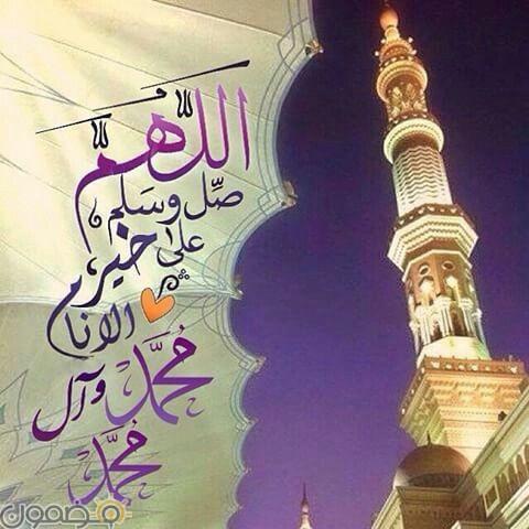 صور اللهم صلي وسلم على محمد 6 صور اللهم صلي وسلم على محمد