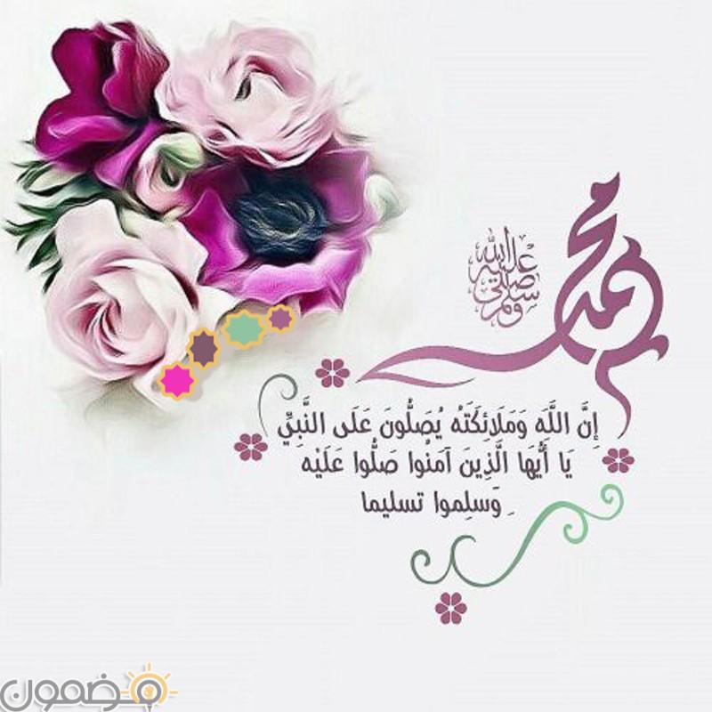 صور اللهم صلي وسلم على محمد 9 صور اللهم صلي وسلم على محمد