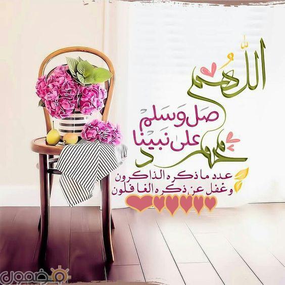 صور اللهم صل على محمد 1 صور اللهم صل على محمد وعلى آل محمد