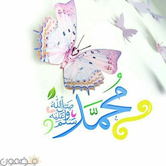 صور اللهم صل على محمد 10 صور اللهم صل على محمد وعلى آل محمد