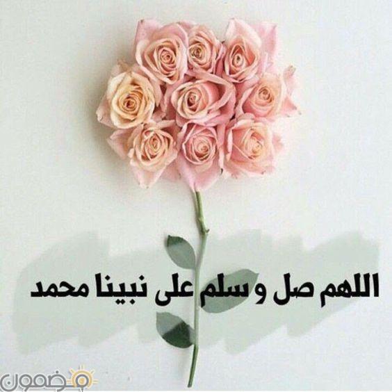 صور اللهم صل على محمد 2 صور اللهم صل على محمد وعلى آل محمد