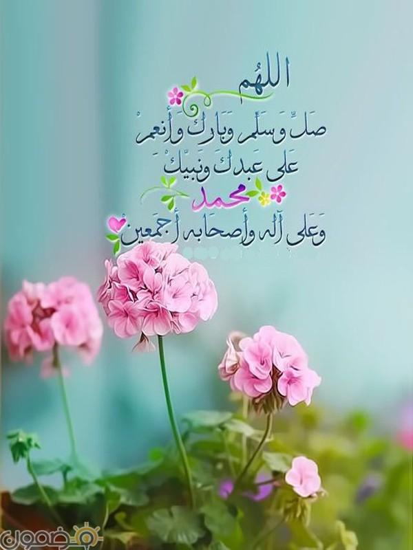 صور اللهم صل على محمد 3 صور اللهم صل على محمد وعلى آل محمد