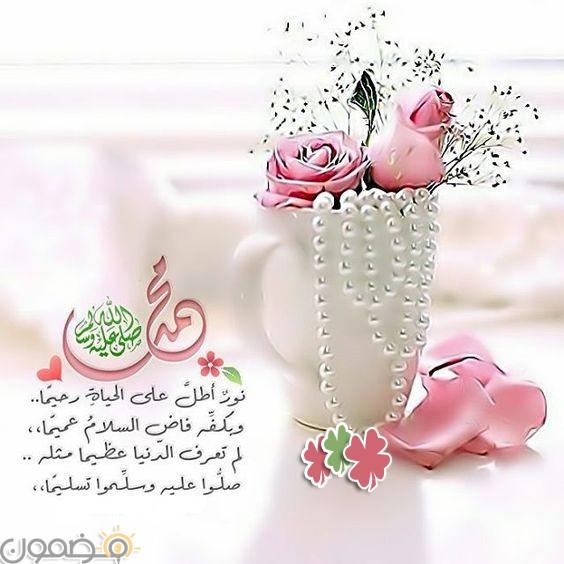 صور اللهم صل على محمد 4 صور اللهم صل على محمد وعلى آل محمد