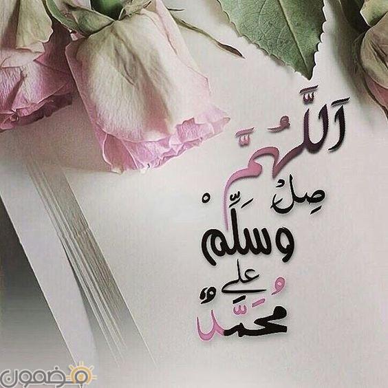 صور اللهم صل على محمد 6 صور اللهم صل على محمد وعلى آل محمد