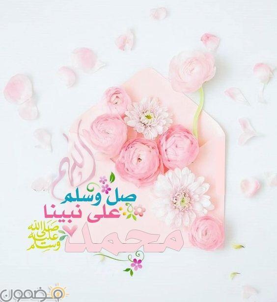 صور اللهم صل على محمد 9 صور اللهم صل على محمد وعلى آل محمد