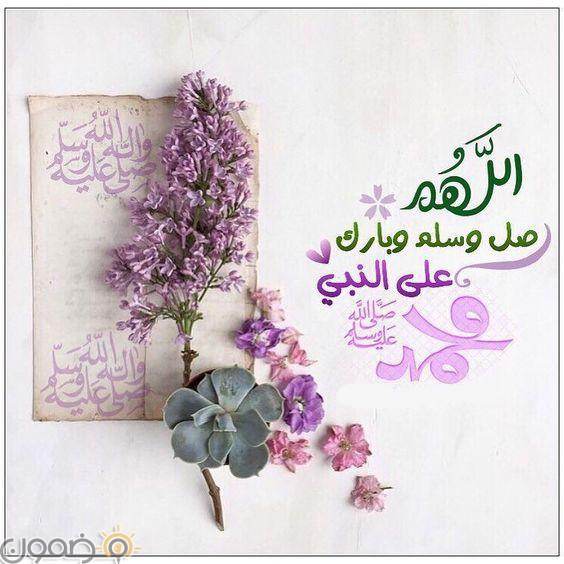 صور اللهم صل وسلم وبارك على محمد 1 صور اللهم صل وسلم وبارك على محمد