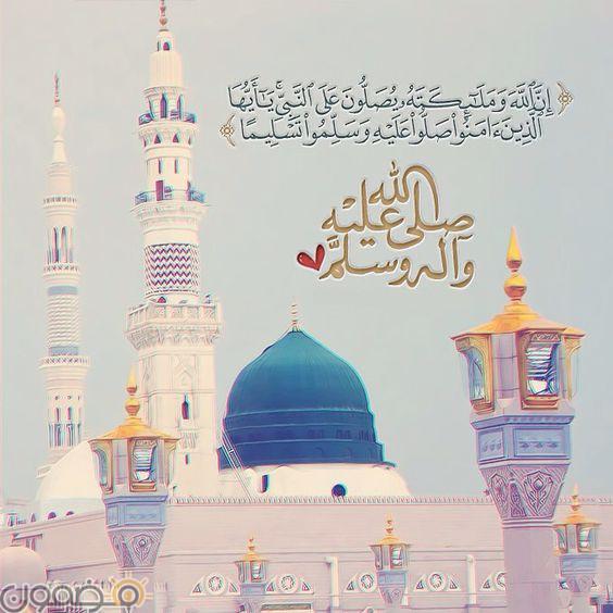 صور اللهم صل وسلم وبارك على محمد 2 صور اللهم صل وسلم وبارك على محمد