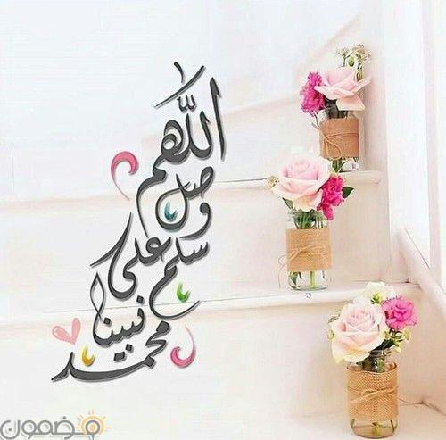 صور اللهم صل وسلم وبارك على محمد 3 صور اللهم صل وسلم وبارك على محمد