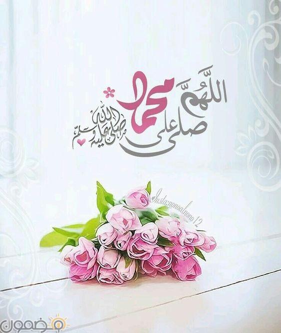 صور اللهم صل وسلم وبارك على محمد 4 صور اللهم صل وسلم وبارك على محمد