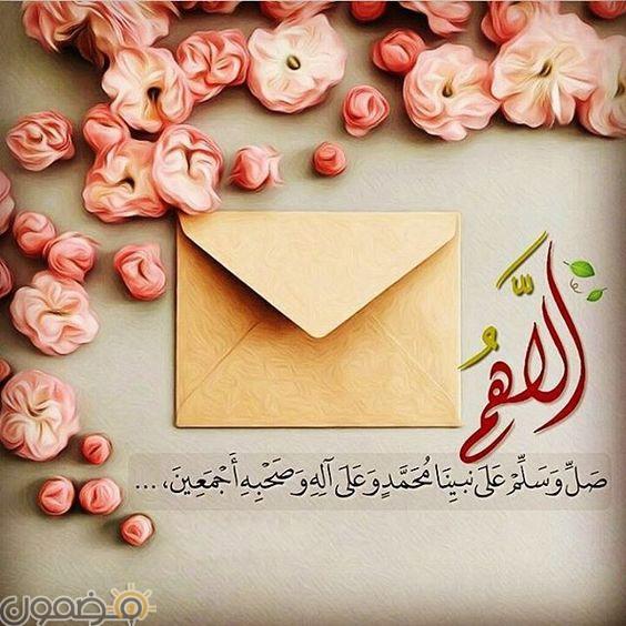 صور اللهم صل وسلم وبارك على محمد 5 صور اللهم صل وسلم وبارك على محمد