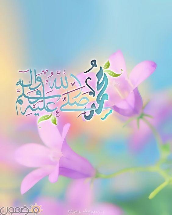 صور اللهم صل وسلم وبارك على محمد 6 صور اللهم صل وسلم وبارك على محمد