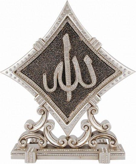 صور الله صور الله لفظ الجلالة جل جلاله وتعالى شأنه