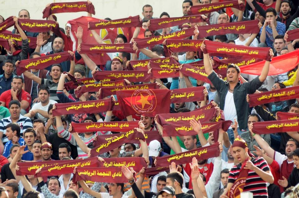 صور النجمة اللبنانى 3 صور النجمة اللبنانى اكبر الاندية فى لبنان ومعلومات عنه