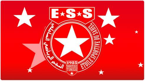 صور النجم الساحلى التونسى (1)