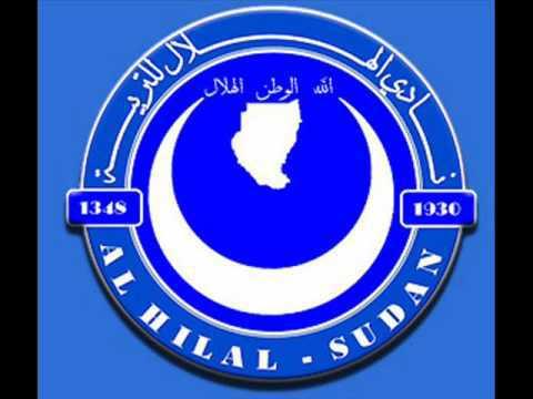 صور الهلال السودانى 10 صور الهلال السودانى معلومات عن فريق الهلال