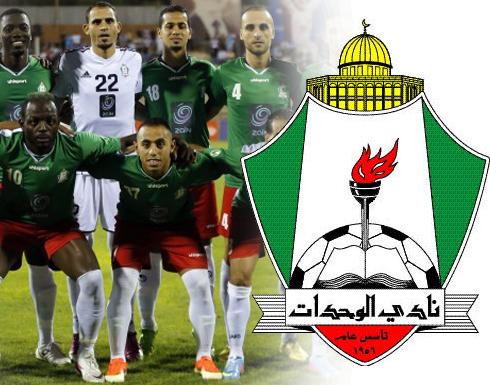 صور الوحداد الاردنى 13 صور الوحدادت الرياضي المغربي معلومات عن الوحداد الاردني