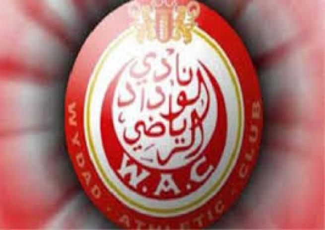 صور الوداد البيضاوى المغربى 3 صور الوداد البيضاوي المغربي اعرق الاندية المغربية تيفو الجماهير