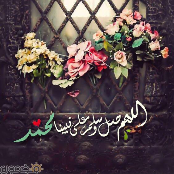صور ان الله وملائكته يصلون على النبي 4 صور ان الله وملائكته يصلون على النبي