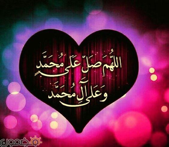 صور ان الله وملائكته يصلون على النبي 6 صور ان الله وملائكته يصلون على النبي