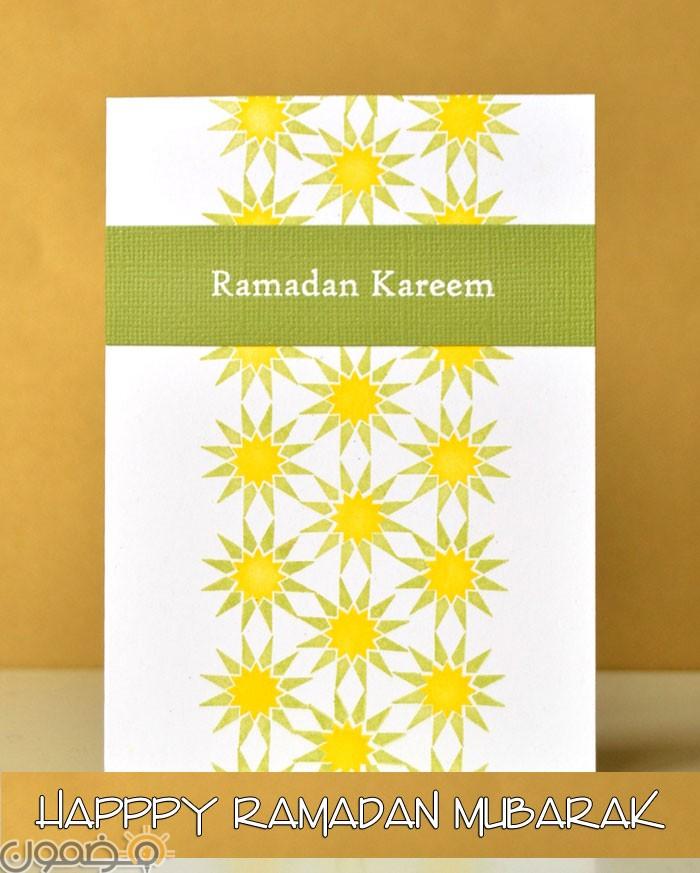 صور بوستات رمضانية 1 صور بوستات رمضانية جديدة رمضان كريم