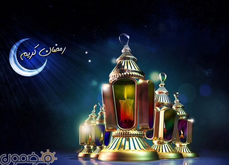 صور بوستات رمضانية 11 صور بوستات رمضانية جديدة رمضان كريم