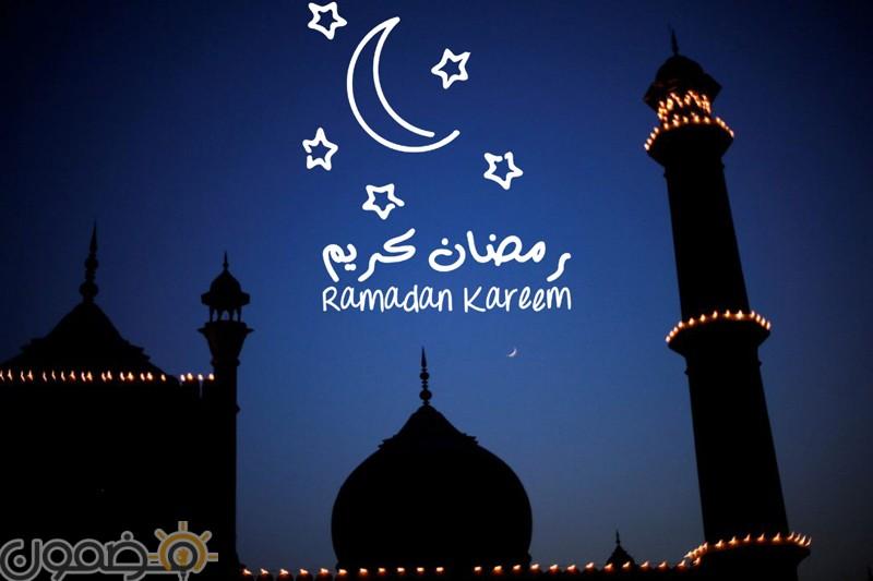 صور بوستات رمضانية 3 صور بوستات رمضانية جديدة رمضان كريم