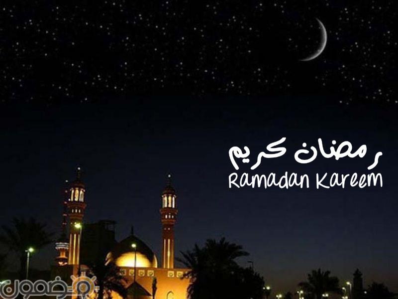 صور بوستات رمضانية 4 صور بوستات رمضانية جديدة رمضان كريم
