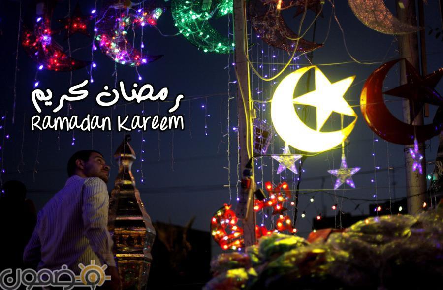 صور بوستات رمضانية 7 صور بوستات رمضانية جديدة رمضان كريم
